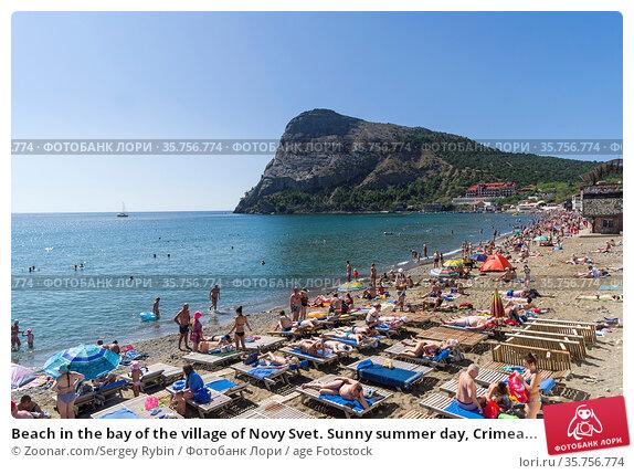 Beach in the bay of the village of Novy Svet. Sunny summer day, Crimea... Стоковое фото, фотограф Zoonar.com/Sergey Rybin / age Fotostock / Фотобанк Лори