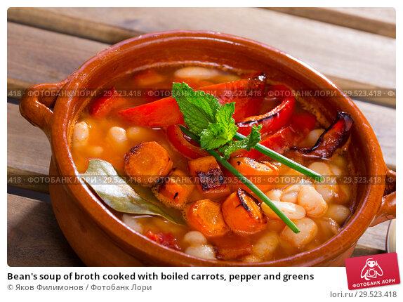 Купить «Bean's soup of broth cooked with boiled carrots, pepper and greens», фото № 29523418, снято 24 февраля 2019 г. (c) Яков Филимонов / Фотобанк Лори