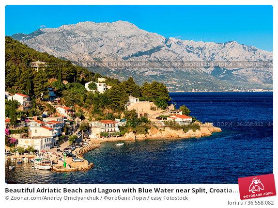 Beautiful Adriatic Beach and Lagoon with Blue Water near Split, Croatia... Стоковое фото, фотограф Zoonar.com/Andrey Omelyanchuk / easy Fotostock / Фотобанк Лори