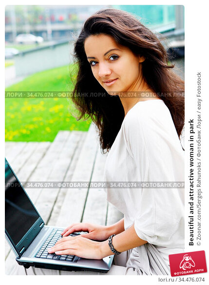 Beautiful and attractive woman in park. Стоковое фото, фотограф Zoonar.com/Sergejs Rahunoks / easy Fotostock / Фотобанк Лори