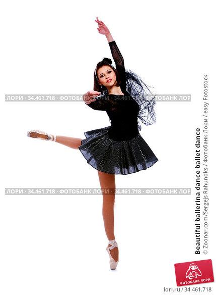 Beautiful ballerina dance ballet dance. Стоковое фото, фотограф Zoonar.com/Sergejs Rahunoks / easy Fotostock / Фотобанк Лори