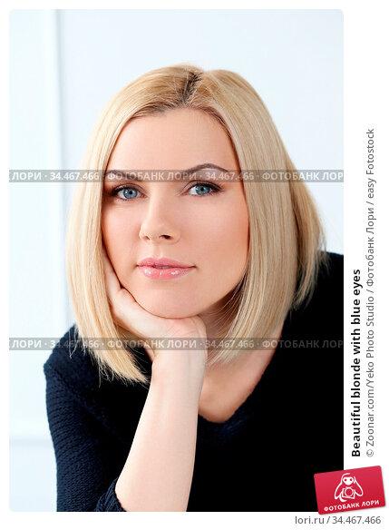 Beautiful blonde with blue eyes. Стоковое фото, фотограф Zoonar.com/Yeko Photo Studio / easy Fotostock / Фотобанк Лори