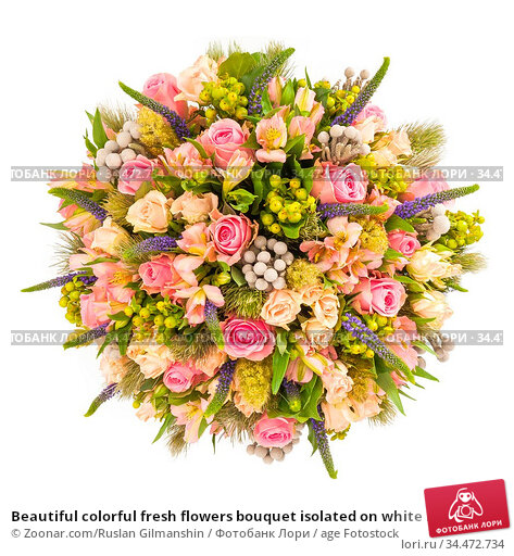 Beautiful colorful fresh flowers bouquet isolated on white background. Стоковое фото, фотограф Zoonar.com/Ruslan Gilmanshin / age Fotostock / Фотобанк Лори