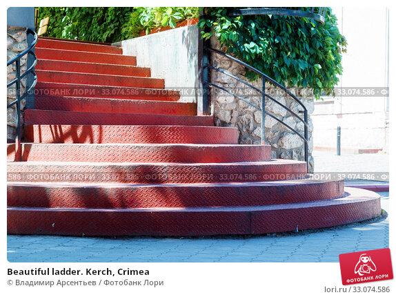 Купить «Beautiful ladder. Kerch, Crimea», фото № 33074586, снято 29 июня 2019 г. (c) Владимир Арсентьев / Фотобанк Лори