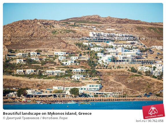 Купить «Beautiful landscape on Mykonos island, Greece», фото № 30762058, снято 19 августа 2016 г. (c) Дмитрий Травников / Фотобанк Лори