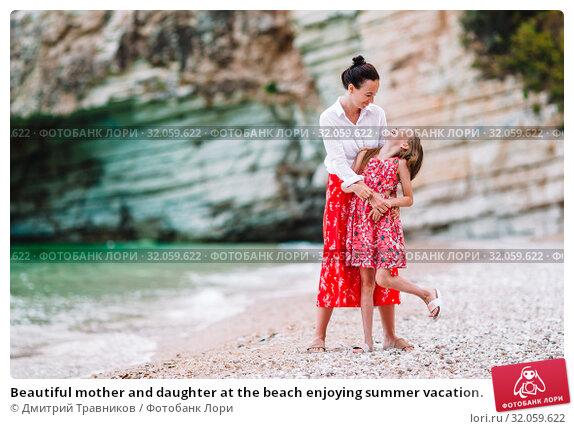 Beautiful mother and daughter at the beach enjoying summer vacation. Стоковое фото, фотограф Дмитрий Травников / Фотобанк Лори