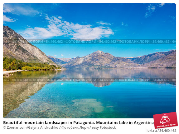 Beautiful mountain landscapes in Patagonia. Mountains lake in Argentina... Стоковое фото, фотограф Zoonar.com/Galyna Andrushko / easy Fotostock / Фотобанк Лори
