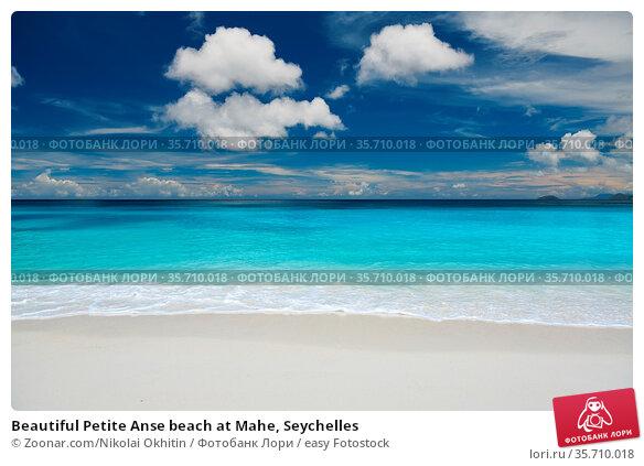 Beautiful Petite Anse beach at Mahe, Seychelles. Стоковое фото, фотограф Zoonar.com/Nikolai Okhitin / easy Fotostock / Фотобанк Лори