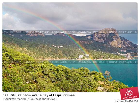 Купить «Beautiful rainbow over a Bay of Laspi . Crimea.», фото № 29476206, снято 11 сентября 2018 г. (c) Алексей Маринченко / Фотобанк Лори
