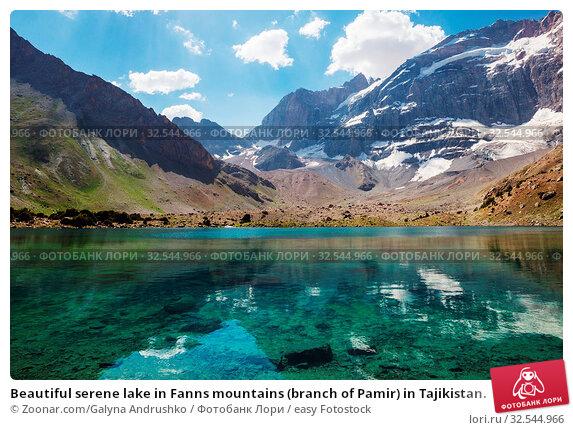 Купить «Beautiful serene lake in Fanns mountains (branch of Pamir) in Tajikistan.», фото № 32544966, снято 7 декабря 2019 г. (c) easy Fotostock / Фотобанк Лори