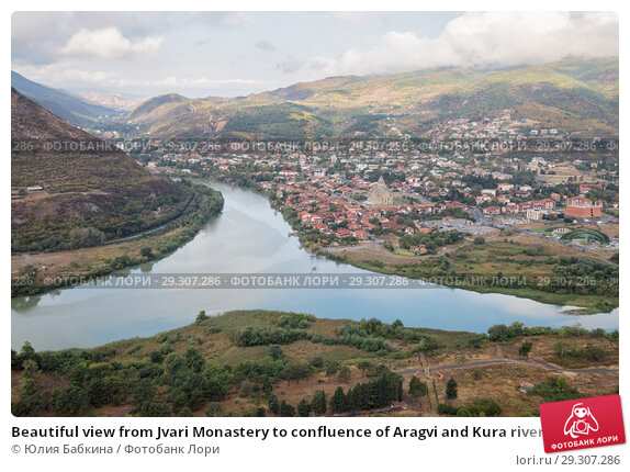 Beautiful view from Jvari Monastery to confluence of Aragvi and Kura rivers, town of Mtskheta and Svetitskhoveli Cathedral (2018 год). Стоковое фото, фотограф Юлия Бабкина / Фотобанк Лори