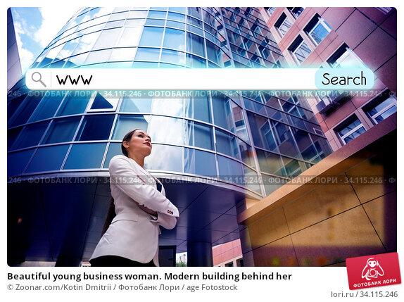 Купить «Beautiful young business woman. Modern building behind her», фото № 34115246, снято 11 июля 2020 г. (c) age Fotostock / Фотобанк Лори