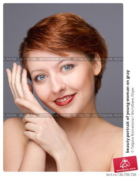 Купить «beauty portrait of young woman on gray», фото № 26736726, снято 10 февраля 2012 г. (c) Tatjana Romanova / Фотобанк Лори