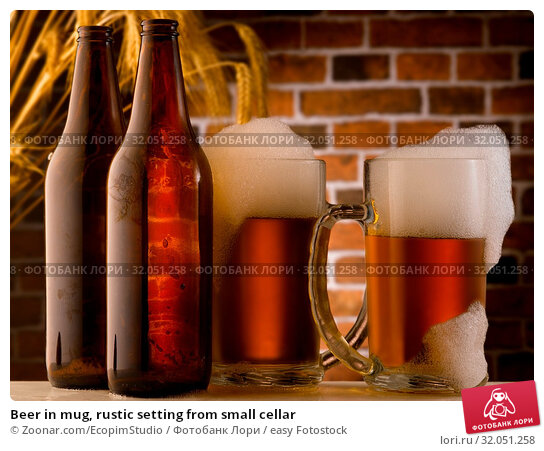 Beer in mug, rustic setting from small cellar. Стоковое фото, фотограф Zoonar.com/EcopimStudio / easy Fotostock / Фотобанк Лори