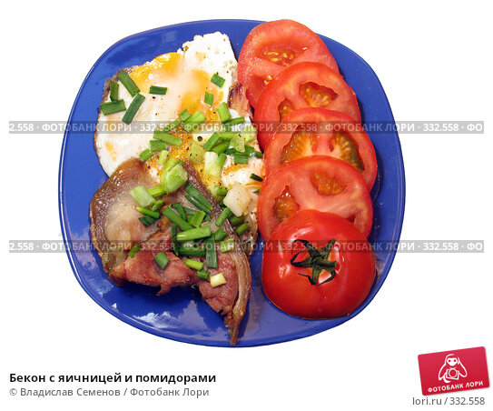 Бекон с яичницей и помидорами, фото № 332558, снято 17 июня 2008 г. (c) Владислав Семенов / Фотобанк Лори