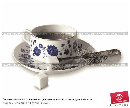 Белая чашка с синими цветами и щипчики для сахара, фото № 29898, снято 25 мая 2017 г. (c) Артемьева Анна / Фотобанк Лори