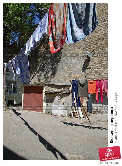 Бельевые верёвки, фото № 93602, снято 12 мая 2007 г. (c) Alla Andersen / Фотобанк Лори