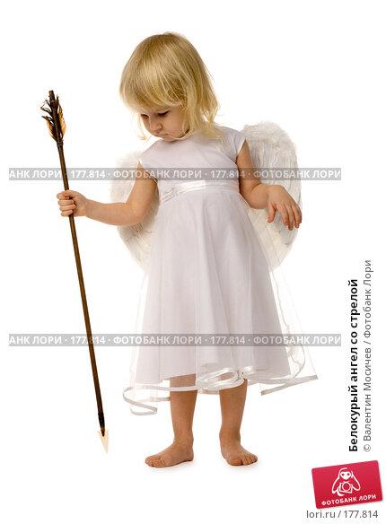 Купить «Белокурый ангел со стрелой», фото № 177814, снято 12 января 2008 г. (c) Валентин Мосичев / Фотобанк Лори