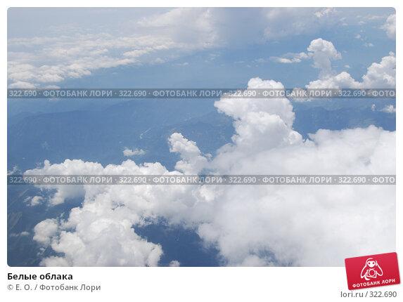 Белые облака, фото № 322690, снято 11 июня 2008 г. (c) Екатерина Овсянникова / Фотобанк Лори