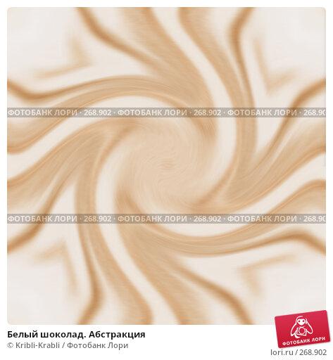 Белый шоколад. Абстракция, фото № 268902, снято 22 января 2017 г. (c) Kribli-Krabli / Фотобанк Лори