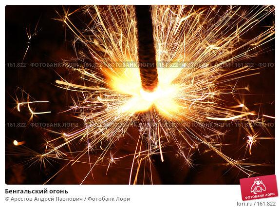 Бенгальский огонь, фото № 161822, снято 21 сентября 2017 г. (c) Арестов Андрей Павлович / Фотобанк Лори