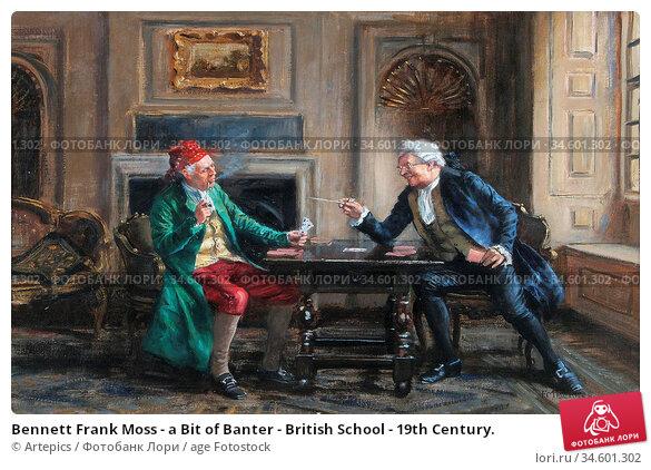 Bennett Frank Moss - a Bit of Banter - British School - 19th Century. Стоковое фото, фотограф Artepics / age Fotostock / Фотобанк Лори