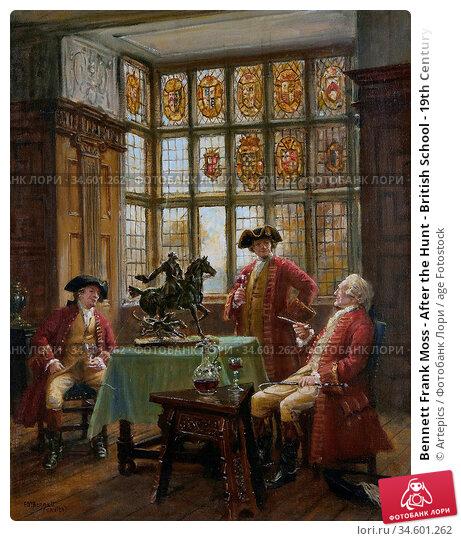 Bennett Frank Moss - After the Hunt - British School - 19th Century... Стоковое фото, фотограф Artepics / age Fotostock / Фотобанк Лори