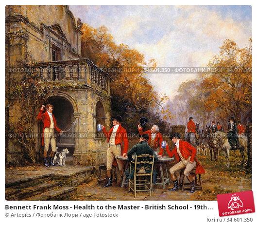 Bennett Frank Moss - Health to the Master - British School - 19th... Стоковое фото, фотограф Artepics / age Fotostock / Фотобанк Лори