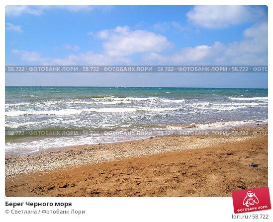Берег Черного моря, фото № 58722, снято 5 июля 2007 г. (c) Светлана / Фотобанк Лори