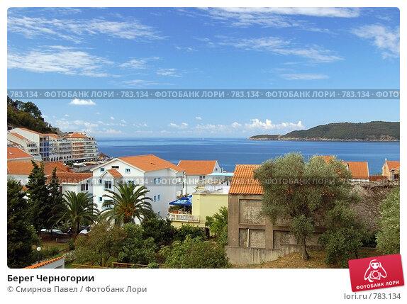 Снять дом в черногории на берегу