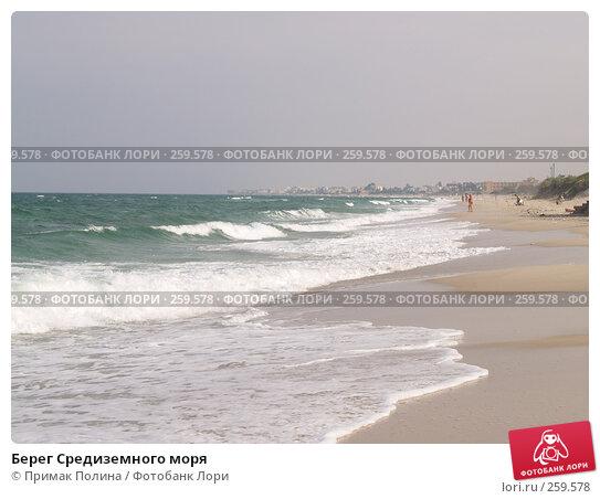 Берег Средиземного моря, фото № 259578, снято 13 сентября 2006 г. (c) Примак Полина / Фотобанк Лори