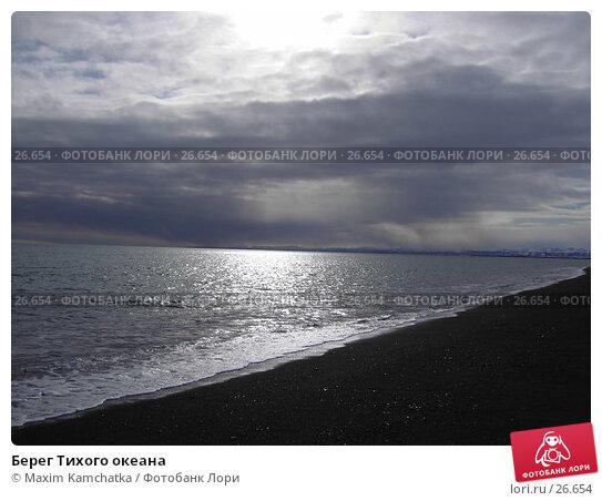 Берег Тихого океана, фото № 26654, снято 24 марта 2007 г. (c) Maxim Kamchatka / Фотобанк Лори