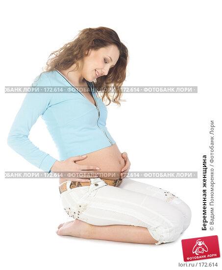 Беременная женщина, фото № 172614, снято 23 декабря 2007 г. (c) Вадим Пономаренко / Фотобанк Лори