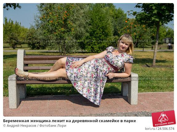 Купить «Беременная женщина лежит на деревянной скамейке в парке», фото № 24506574, снято 10 августа 2014 г. (c) Андрей Некрасов / Фотобанк Лори
