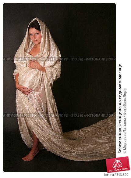 Беременная женщина на седьмом месяце, фото № 313590, снято 16 августа 2007 г. (c) Морозова Татьяна / Фотобанк Лори
