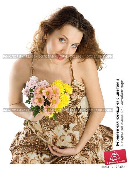 Беременная женщина с цветами, фото № 172634, снято 23 декабря 2007 г. (c) Вадим Пономаренко / Фотобанк Лори