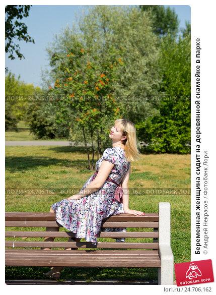 Купить «Беременная женщина сидит на деревянной скамейке в парке», фото № 24706162, снято 10 августа 2014 г. (c) Андрей Некрасов / Фотобанк Лори