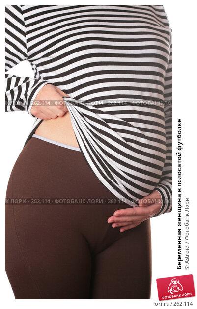 Беременная женщина в полосатой футболке, фото № 262114, снято 21 апреля 2008 г. (c) Astroid / Фотобанк Лори