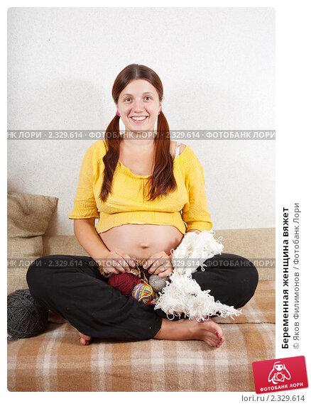 дама партнера беременная ищет