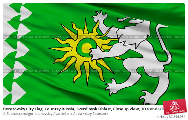 Купить «Berezovsky City Flag, Country Russia, Sverdlovsk Oblast, Closeup View, 3D Rendering», фото № 32544954, снято 7 декабря 2019 г. (c) easy Fotostock / Фотобанк Лори