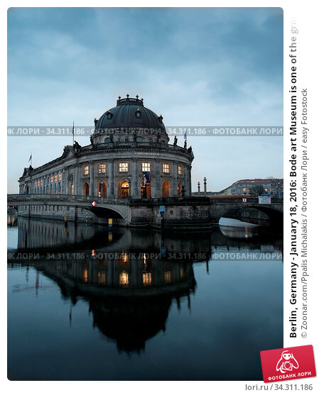 Berlin, Germany - January 18, 2016: Bode art Museum is one of the groups of museums on the Museum Island in Berlin, Germany. Стоковое фото, фотограф Zoonar.com/Ppalis Michalakis / easy Fotostock / Фотобанк Лори