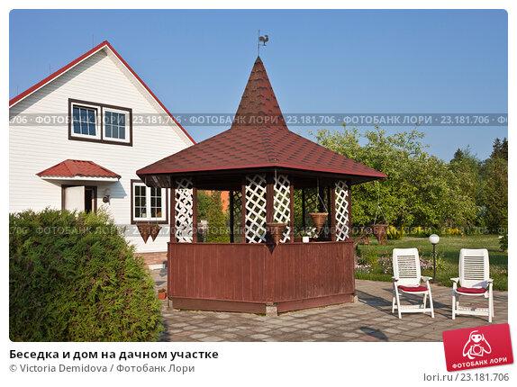 Купить «Беседка и дом на дачном участке», фото № 23181706, снято 27 июня 2016 г. (c) Victoria Demidova / Фотобанк Лори