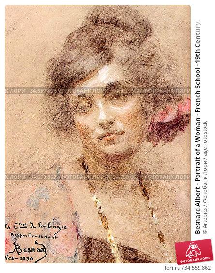 Besnard Albert - Portrait of a Woman - French School - 19th Century. Редакционное фото, фотограф Artepics / age Fotostock / Фотобанк Лори
