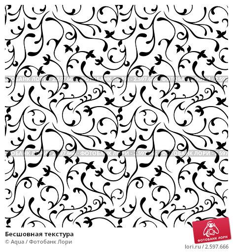 Купить «Бесшовная текстура», иллюстрация № 2597666 (c) Aqua / Фотобанк Лори