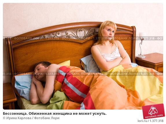 Муж отдает свою жену другу за долги правы