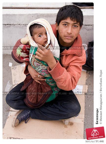Беженцы, фото № 91446, снято 24 сентября 2007 г. (c) Михаил Мандрыгин / Фотобанк Лори