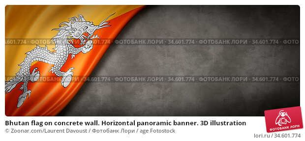 Bhutan flag on concrete wall. Horizontal panoramic banner. 3D illustration. Стоковое фото, фотограф Zoonar.com/Laurent Davoust / age Fotostock / Фотобанк Лори