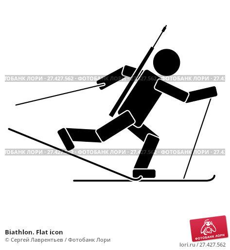 Купить «Biathlon. Flat icon», иллюстрация № 27427562 (c) Сергей Лаврентьев / Фотобанк Лори