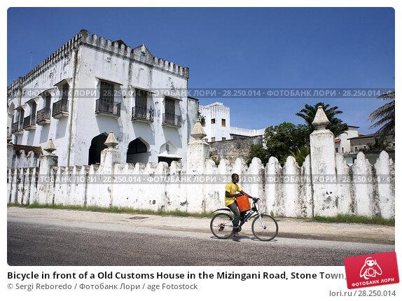 Купить «Bicycle in front of a Old Customs House in the Mizingani Road, Stone Town, Zanzibar, Tanzania.», фото № 28250014, снято 10 января 2018 г. (c) age Fotostock / Фотобанк Лори
