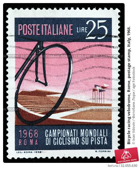 Bicycle racing velodrome, Rome, postage stamp, Italy, 1968. (2010 год). Редакционное фото, фотограф Ivan Vdovin / age Fotostock / Фотобанк Лори